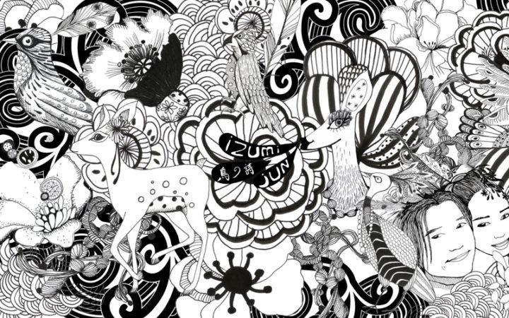 Izumi Idoia - Tori No Uta (wallpaper)